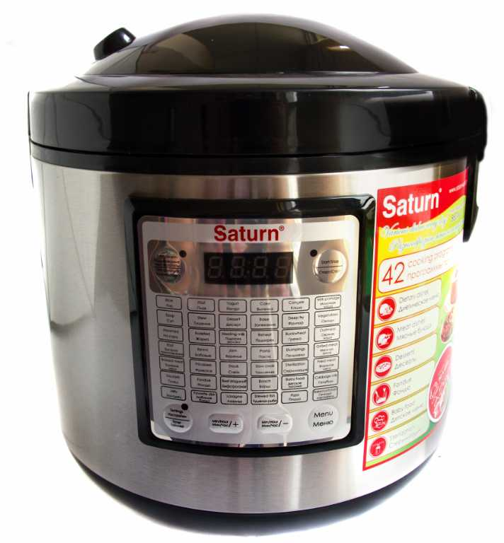 Saturn ST-MC9204 Multicooker