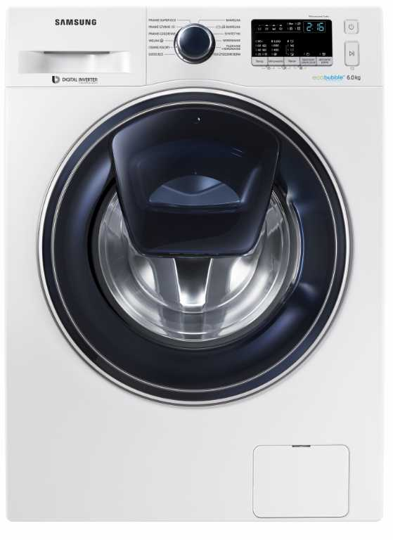 Samsung WW60K52109W Add Wash Pralka