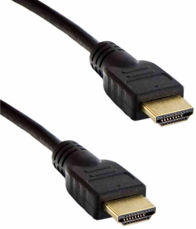 4world HDMI-HDMI 7.5 m