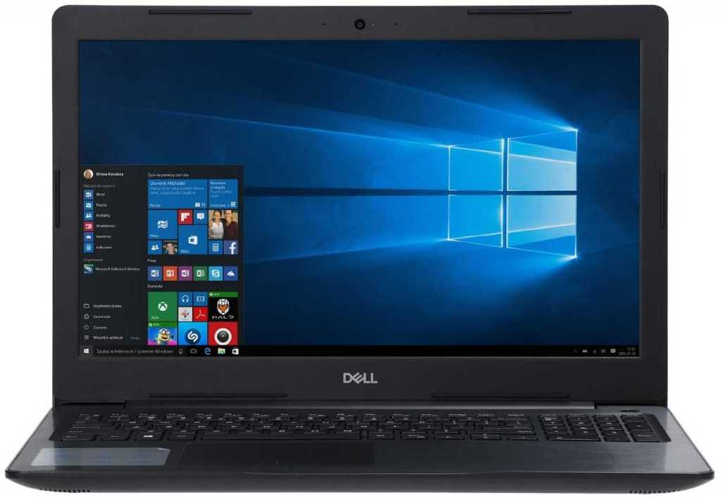 Dell 5570-6646 Laptop