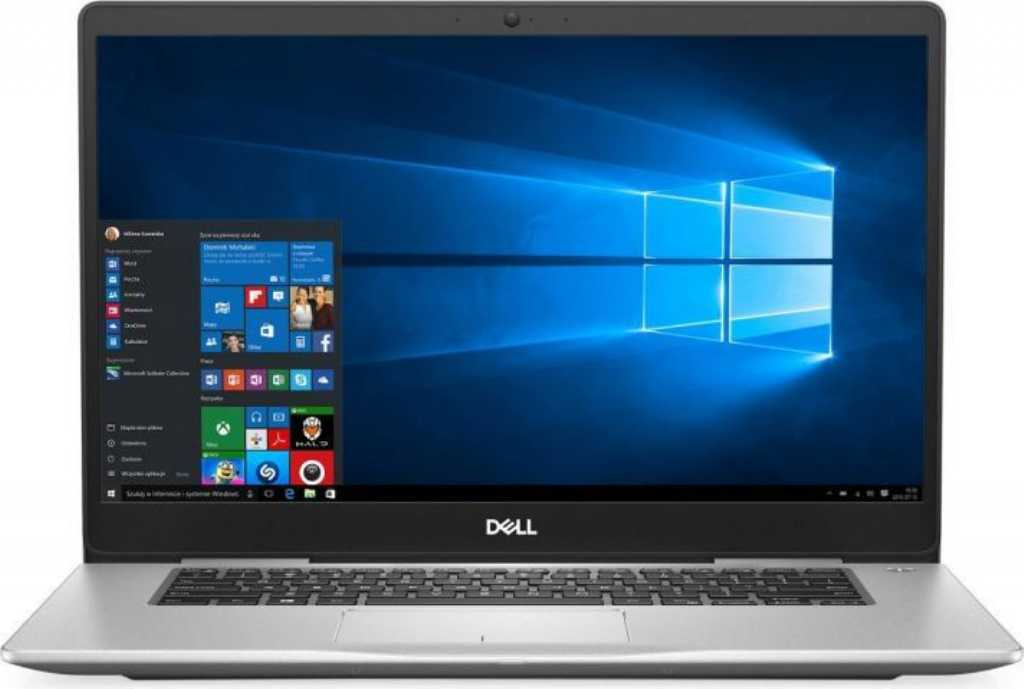 Dell Inspiron 15 (7570-7451) Laptop