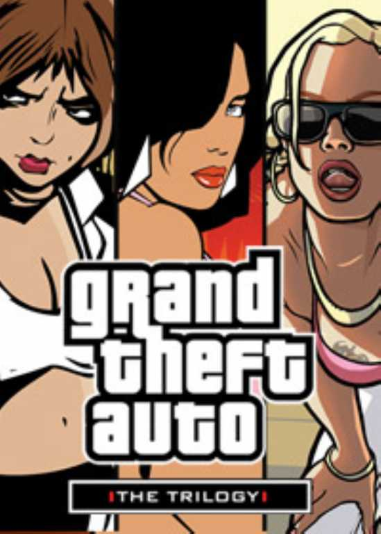 Muve Grand Theft Auto The Trilogy Kod aktywacyjny