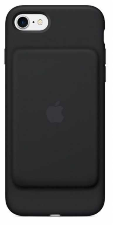 Apple do iPhone 7 (MN002ZM/A) Czarny Etui
