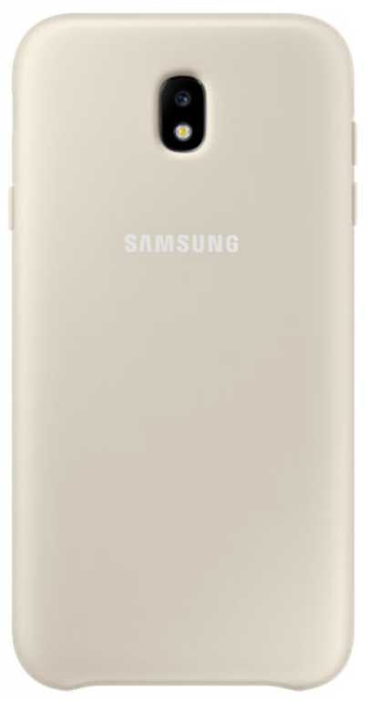 Samsung do Samsung Galaxy J7 2017 Etui